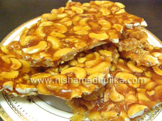 Cashew Brittle/Cashewnut Chikki Recipe - Nishamadhulika.com