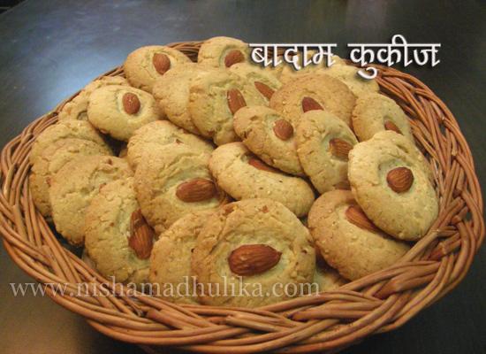 Cookies recipe page 1 nishamadhulika eggless almond cookie recipe almond cookies recipe without eggs forumfinder Images