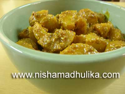 Amla Pickle Recipe