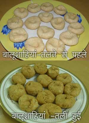 Balu Shahi Balooshahi balooshahi