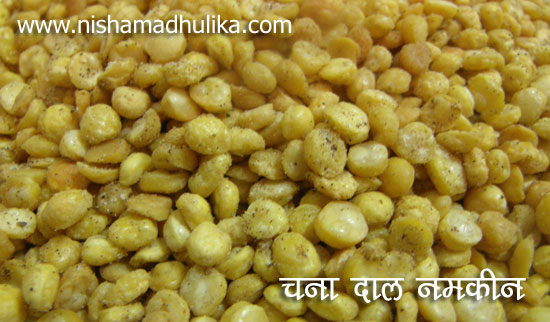 Chana Dal Namkeen Recipe