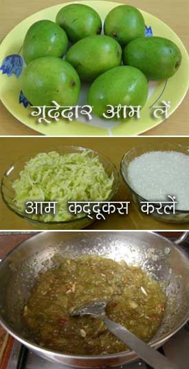 chhunda_2_891229129.jpg