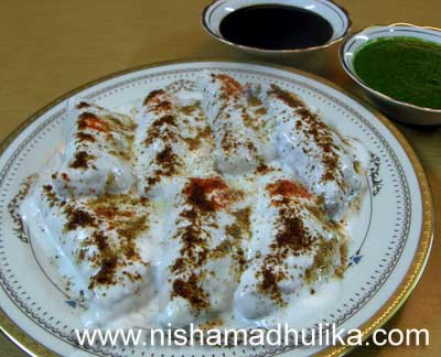 Dahi Gujiya Recipe