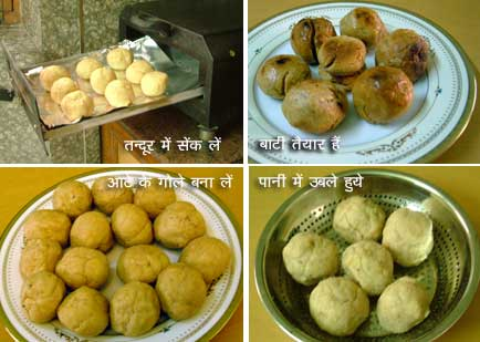 dal_bati_recipe_2_595415992.jpg