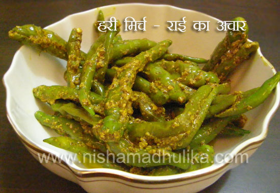 Green Chilly Pickle Green Chilly Pickle In Mustard Recipe