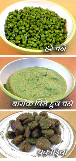 hare_chana_curry_2_469297663.jpg
