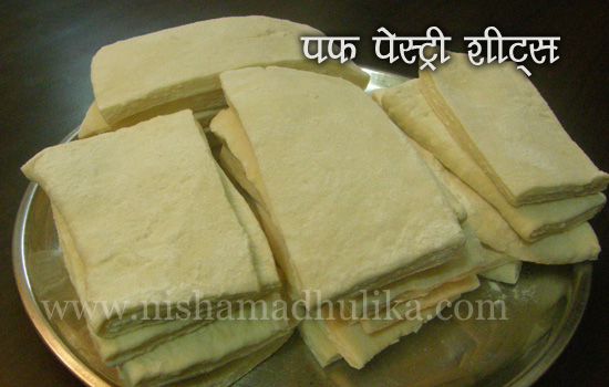 Poori Curry Puff Pastry Sheets Rec...
