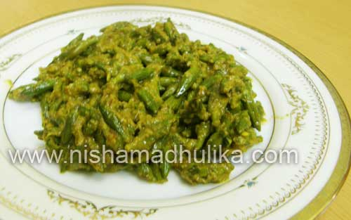 Kachnar Kali Recipe