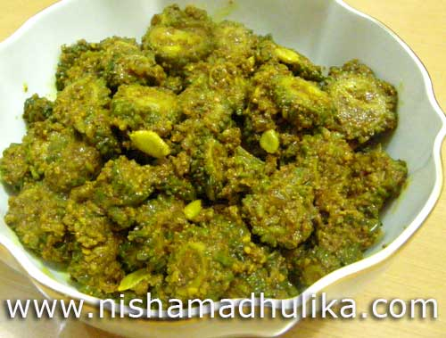 Karela Pickle Recipe