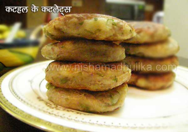 Raw Jackfruit Cutlet Recipe Nishamadhulika Com