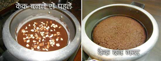 Making eggless cake in cooker