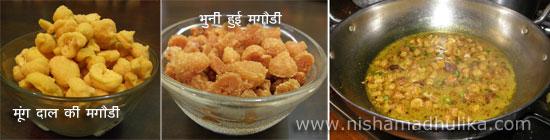 How to make Mangodi ki Kadhi