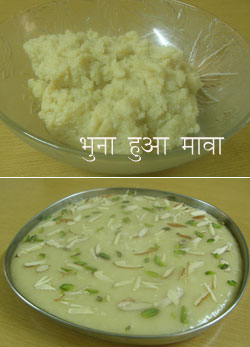 How to make Mawa Barfi