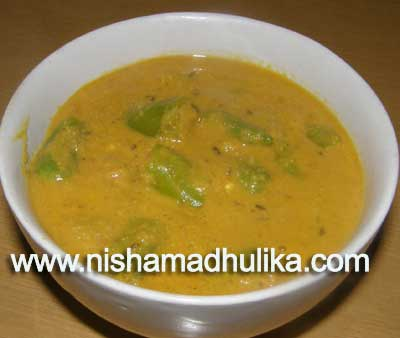 Mirch Masala Curry