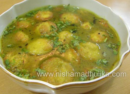 Pakoda Shimla Mirch Tari Recipe