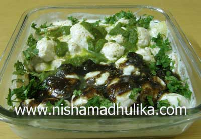 Papdi Chat Recipe