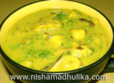 Raw Banana Tikka Curry