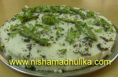 Rava Dhokla Recipe