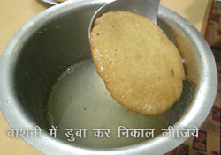 sweet kachori