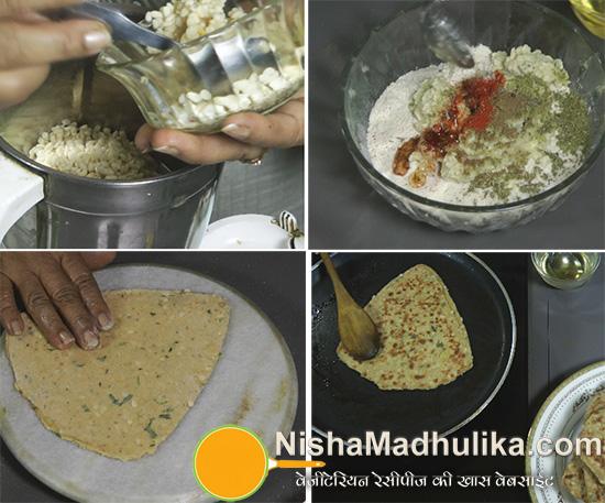 बेडमी परांठा - Bedmi Paratha Recipe - Urad Dal Mix Paratha