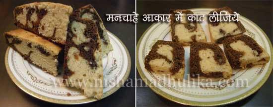 How to make Egkess Chocolate Cake