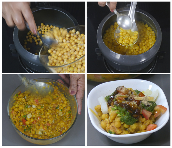 Matar ki chaat recipe