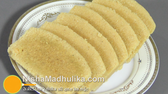 Delicious indian recipes in english language nishamadhulika milk cake recipe milk cake kalakand recipe forumfinder Image collections