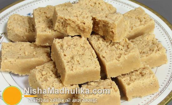 Indian vegetarian recipes in hindi nishamadhulika mysore pak recipe forumfinder Gallery