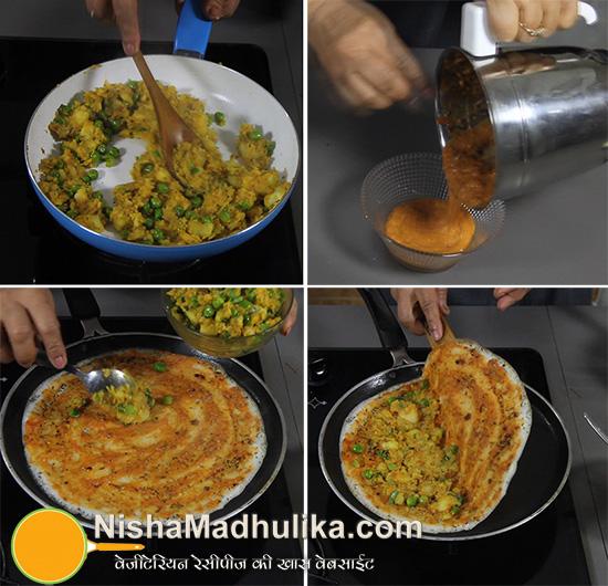how to make mysore masala dosa