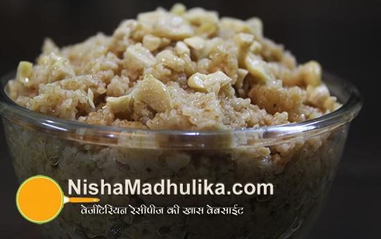 Delicious indian recipes in english language nishamadhulika laapsi recipe rajasthani laapsi recipe forumfinder Choice Image