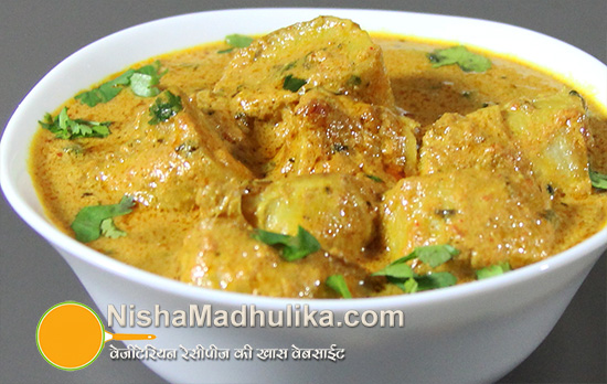 recipe: chicken curry recipe nisha madhulika [12]