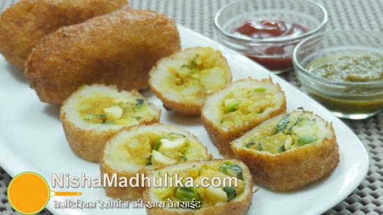 Poori Curry Bread roll Shahi | Stu...