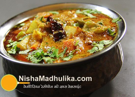 Veg kolhapuri recipe nishamadhulika veg forumfinder Images