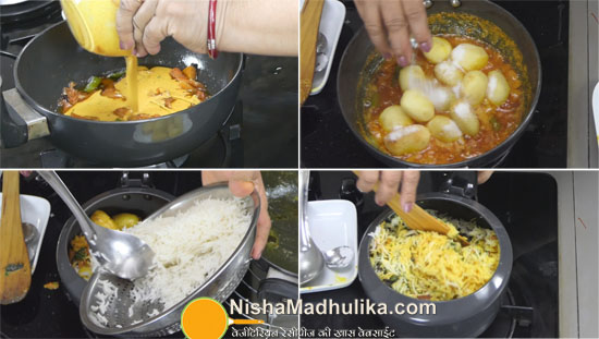 https://nishamadhulika.com/images/aloo-dum-briyani-recipes.jpg
