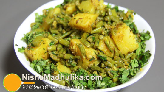 Lobia is a light green colored thin phali or beans which are prepared ...