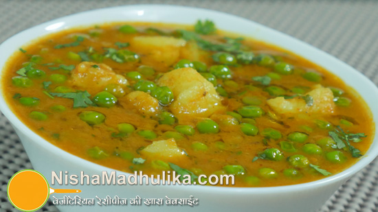 Aloo Matar Curry Recipe Potato Peas Curry Matar Batata Bhaji Nishamadhulika Com