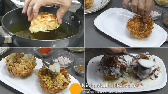 aloo tokri chaat recipes