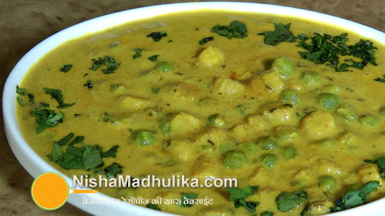 Baby Corn Grean Peas Curry Recipe