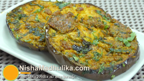 Delicious indian recipes in english language nishamadhulika begun bhaja recipe baingan fry recipe brinjal tawa f forumfinder Images