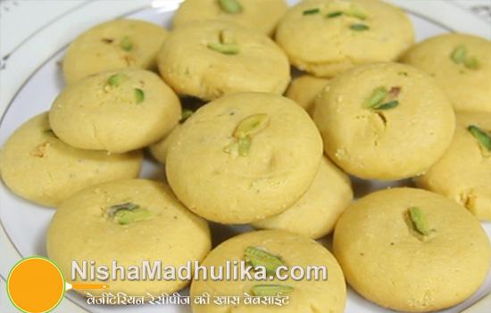 Nan Khatai Recipe Without Oven Nishamadhulika Com
