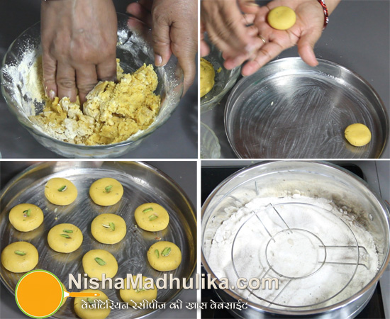 Nan khatai recipe without oven nishamadhulika grease forumfinder Gallery