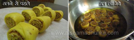 Bakarwadi Recipe