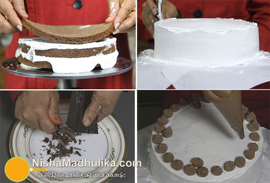 How to make veg cake at home in marathi