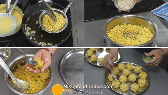 https://nishamadhulika.com/images/boondi-ladoo-recipes.jpg
