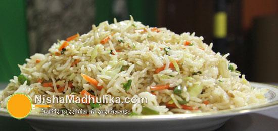 Chinese Fried Rice Recipe Restaurant Style | www.pixshark ...
