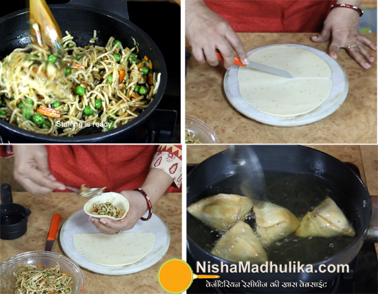 Chinese samosa recipe nishamadhulika how forumfinder Image collections