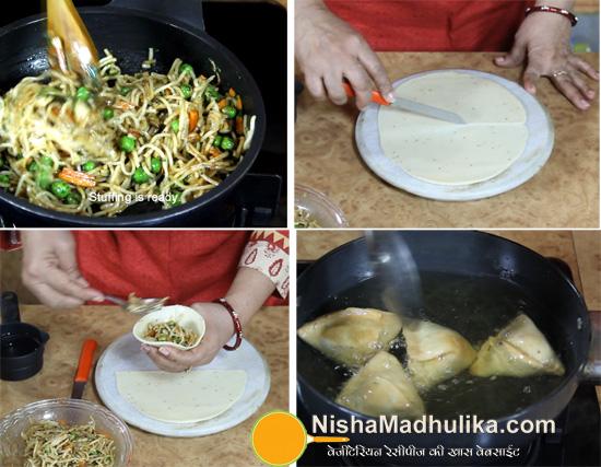 Homemade pasta recipe in hindi
