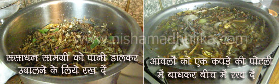 How to make Chyawanprash at home