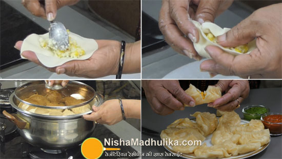 corn cheese momos recipe