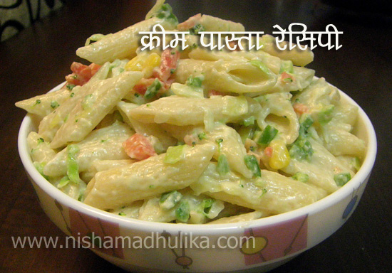 how to make white sauce pasta video in hindi